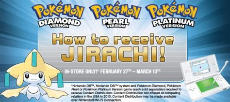 Gamestop Pokemon Giveaway - pokemon jirachi giveaway at gamestop starts tomorrow