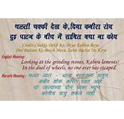 Quotes In Hindi Sant Kabir Ke Dohe And Tagged Quote