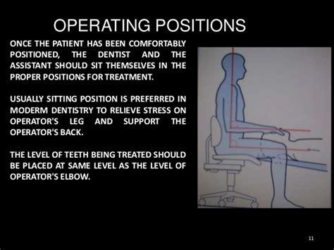 dental operator chair position dental chair position
