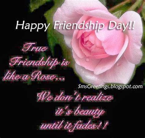 happy sms for friends happy friendship day quotes sms with photo sms greetings