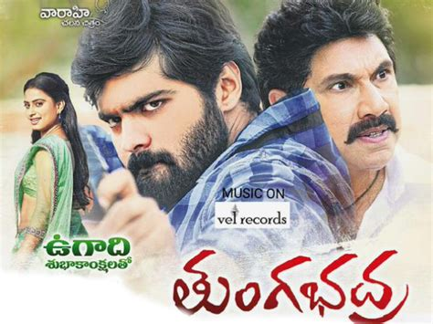 flow movie summary tungabhadra movie review a bumpy flow filmibeat