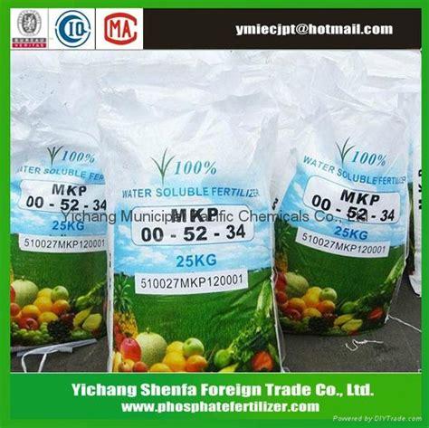 Mkp Mono Kalium Phospate 52 34 yichang municipal pacific chemicals co ltd