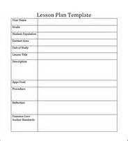 dok lesson plan template oetqsummer2011 july 11 12 two day