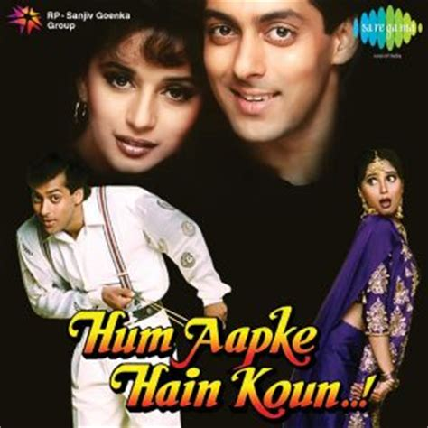 hum apke hain kaun songs why speakers often use hum हम not म
