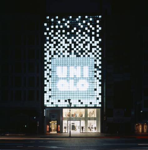design house brand lighting mai uniqlo ginza tokyo