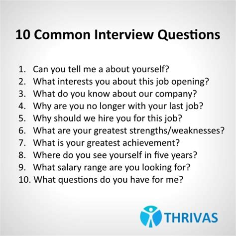 64 hr job interview questions and answers