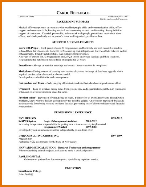 4 5 front office resume 4 5 front office resume sle leterformat