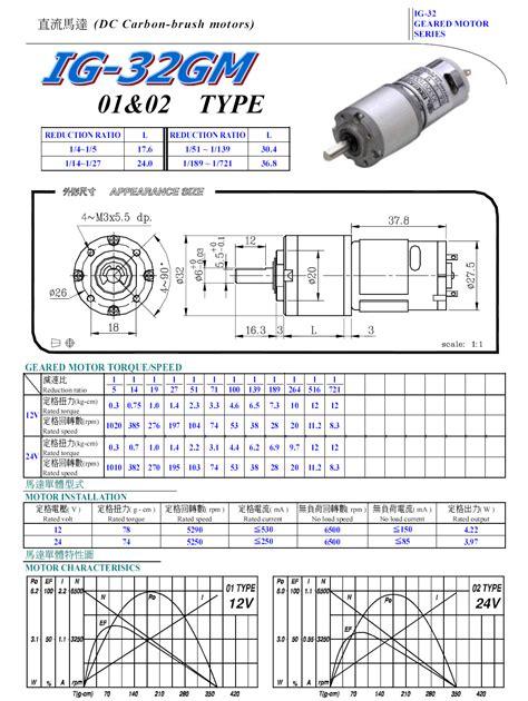 fungsi transistor driver fungsi transistor pada motor dc 28 images read n write menggunakan ardumoto driver motor dc
