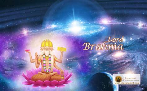 3d god themes download god shi brahma dev beautiful 3d hd wallpaper for free