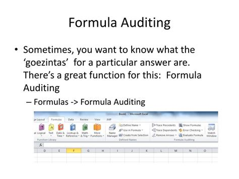 pattern of objective type questions auditing objective type question answer in hindi