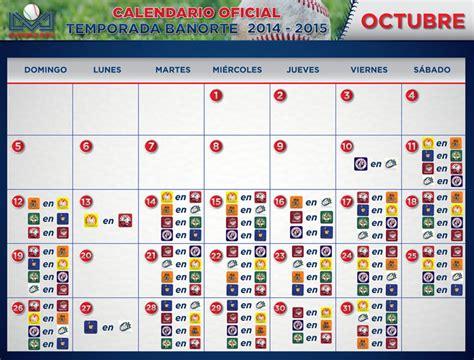 Calendario Dela Liga Mexicana 2015 Liga Mexicana Pac 237 Fico Calendario Oficial Temporada