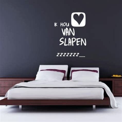 leuke inrichting slaapkamer ik hou van slapen muursticker ontzettend leuke sticker