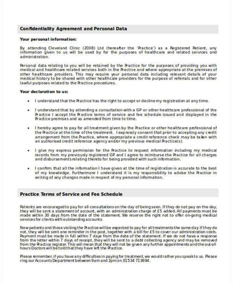 data confidentiality agreement template 9 data confidentiality agreements free sle exle