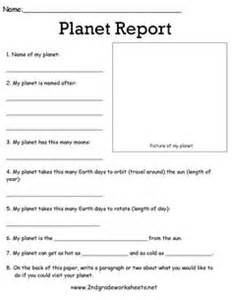 Solar system lesson on pinterest solar system planets and
