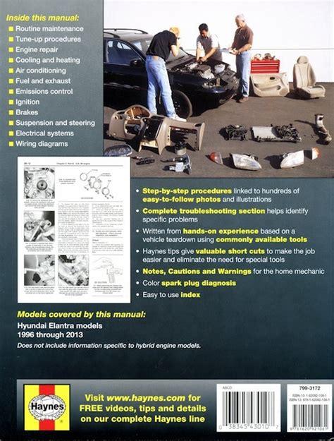 online auto repair manual 2013 hyundai elantra navigation system hyundai elantra repair workshop manual 1996 2013