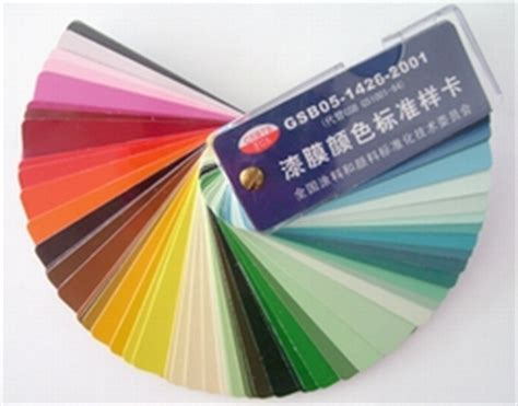 standard paint color sle cards pantone pal china salse center
