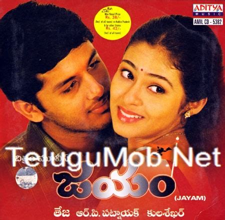 a to z all mp3 song com nithin all movies songs mp3 songs free download nithin all