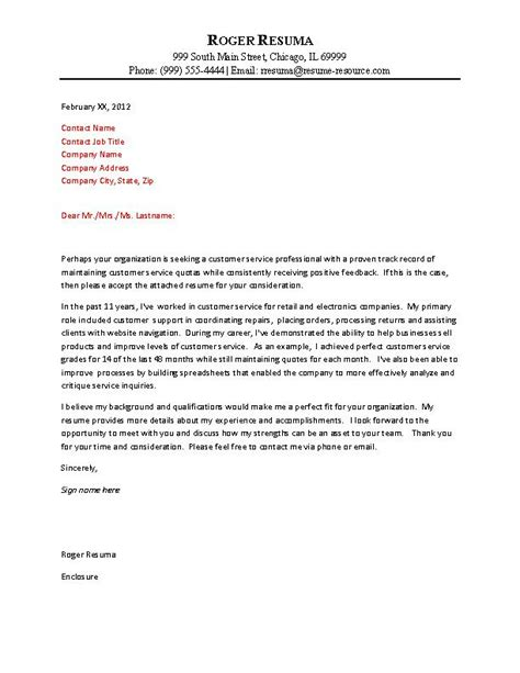 Email Cover Letter No Specific Position 40 Best Images About Cover Letter Exles On Practitioner Professional
