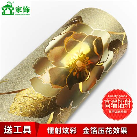 Wallpaper Vinyl Paper 1304 waterproof wallpapers flower fashion gold foil self adhesive vinyl wallpaper wall paper rolls