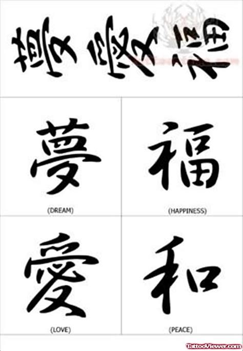 Asian Kanji Chinese Symbols Tattoos Design Tattoo Viewer Com | asian kanji chinese symbols tattoos design tattoo viewer com