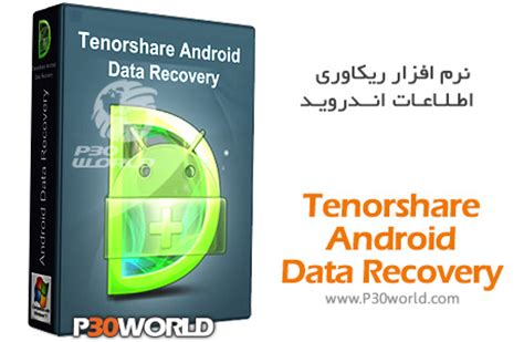 tenorshare android data recovery tenorshare android data recovery