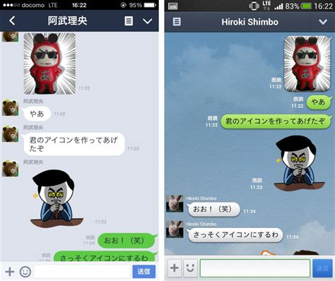 line for android lineを使い倒すなら iphoneよりandroidが便利な6つの理由 アプリオ