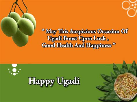 ugadi images ugadi images wallpapers pictures and photos
