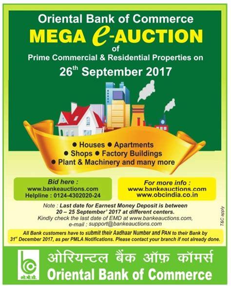 d commerce bank ad bank of commerce mega e auction of prime
