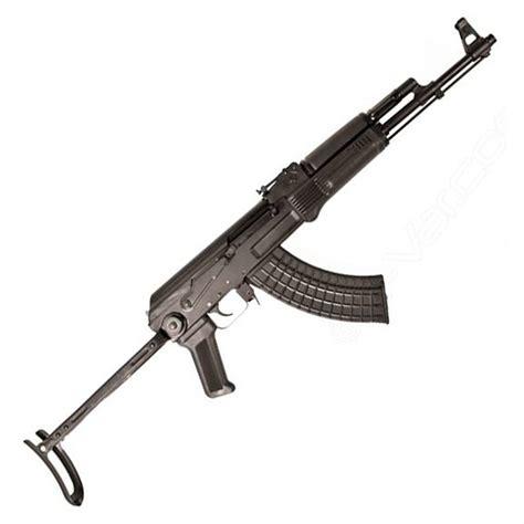 arsenal ak arsenal sam7uf 85 ak semi automatic 7 62x39mm 16 25