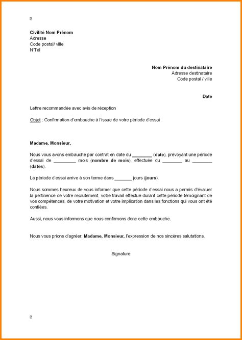 Lettre De Motivation De Restauration Rapide 9 Lettre De Motivation Kfc Cv Vendeuse