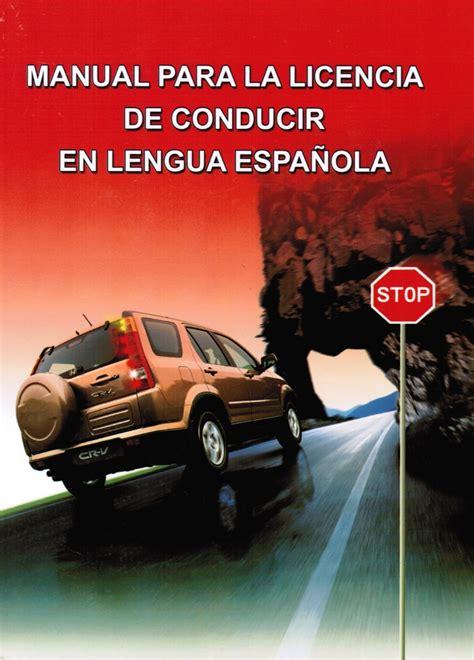 manual de la licencia de conducir comercial de la florida e handel