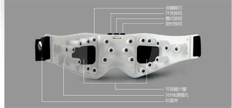 Alat Pijat Mata Advance alat pijat revolusioner untuk mengatasi mata lelah