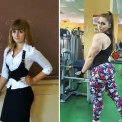 Before and after legendary female russian teen powerlifter photos