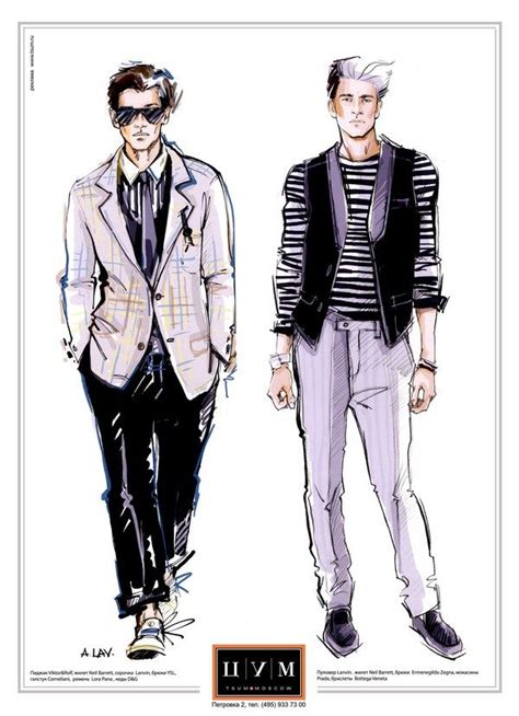 fashion design for man being able to sketch not only women fashion but also men