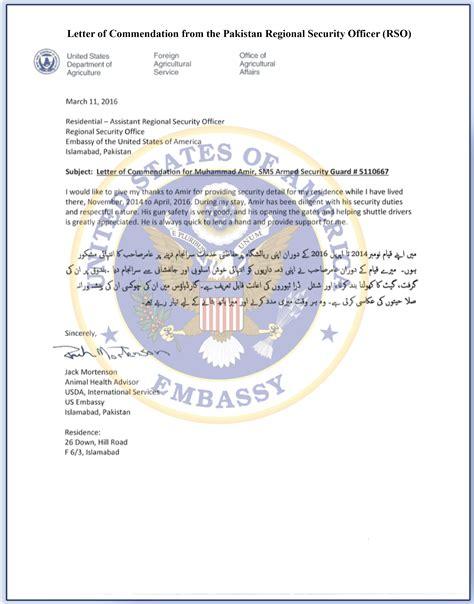appointment letter for quantity surveyor appointment letter for quantity surveyor sle
