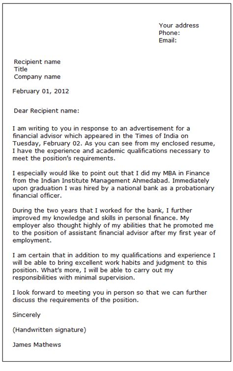 cover letter to someone you sle cover letter formal letter sles