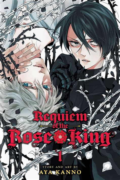 requiem after the purge volume 1 books requiem of the king vol 1 book by aya kanno