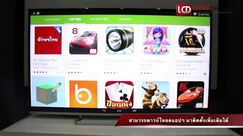 Tv Toshiba Android 32l5400 ร ว ว toshiba l5450 android tv ร นค มค า ล กเล นเพ ยบ