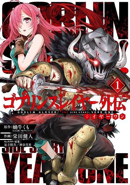 Myanimelist Goblin Slayer by Goblin Slayer Gaiden Year One Goblin Slayer Side Story