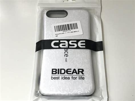 今さらiphone 7 plus用のケースを999円で購入した iphone 8 plusにも対応