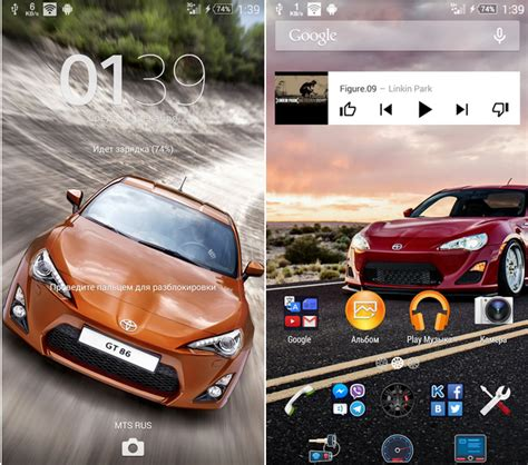 theme experianz apk install experianz polygon l kitty car theme for xperia