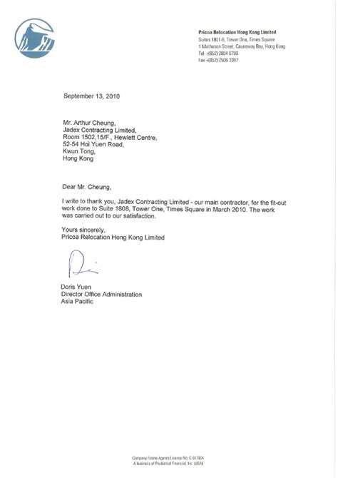 Reference Letter Sle Hong Kong Jadex Contracting Limited