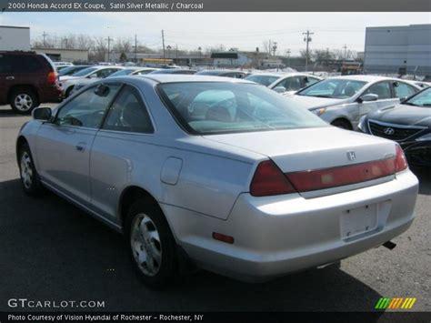 2000 honda accord ex coupe in satin silver metallic photo