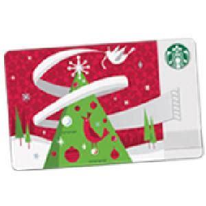 5 Dollar Visa Gift Card Free - buy 4 starbucks egift cards with your visa card and get 1 free 5 dollar egift card