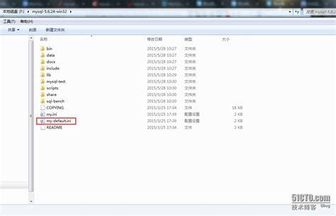 360 browser malware 02 jpg win32 trojan dc7 是不是木马程序 用360检测说是木马 杀又杀不掉 所在我位置是c windows