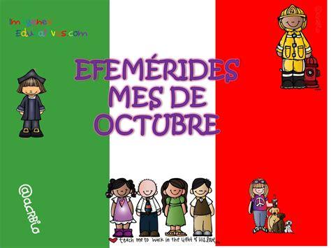 imagenes octubre mes de las princesa efem 233 rides octubre tarjetas 1 imagenes educativas