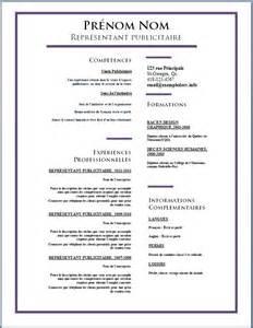 Modèle De Lettre De Présentation Cv Exemple Cv Presentation Cv Anonyme