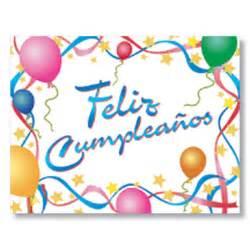 birthday cards in feliz cumpleanos happy birthday feliz cumpleanos birthday card