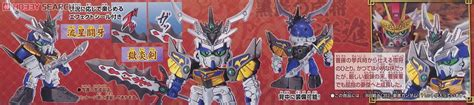 Sd Gundam Musha Mib jual pusat jual beli gundam model kit 2nd part 2