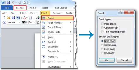 insert section word 2010 where is the section break in word 2007 2010 2013 and 2016